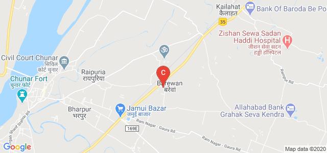 Pushpa Singh Law College, Barewan, Uttar Pradesh, India