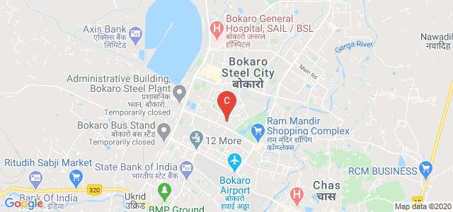 Bokaro Mahila College, Sec 3E, Sector 3E, Sector 3, Bokaro Steel City, Jharkhand, India