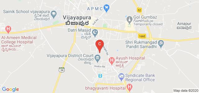 96, Bagalkot Rd, Vijayapura, Karnataka, India
