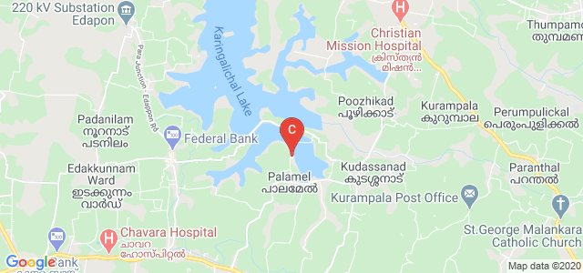 Archana College Of Nursing, Palamel - Archana College Of Engineering Road, Palamel, Kerala, India