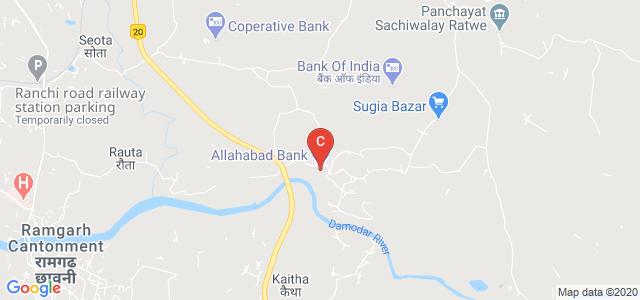 Ramgarh, Jharkhand, India