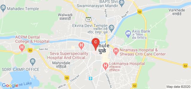 Sakri Road, Navnath Nager, Dhule, Maharashtra 424001, India