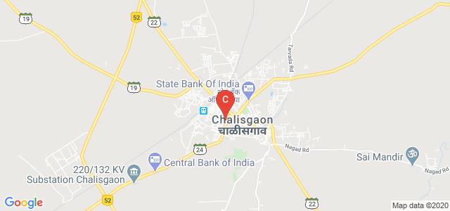 Nanasaheb Yashvantrao Narayanrao Chavan, Arts, Science & Commerce College, Ganesh Nagar, Chalisgaon, Maharashtra, India