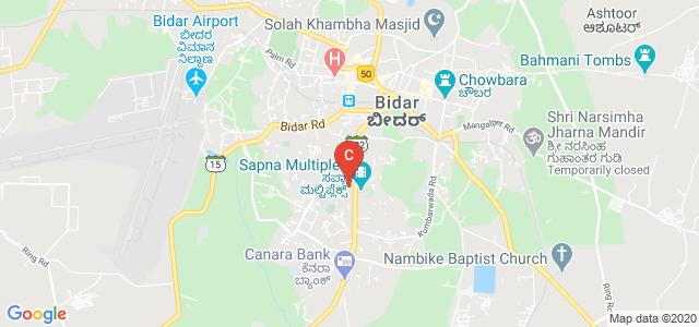 B V Bhoomaraddi Arts Science Commerce College, Mailoor, Bidar, Karnataka, India