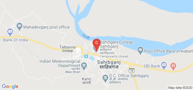 Sahibganj College Hostel, Sahibganj, Jharkhand, India