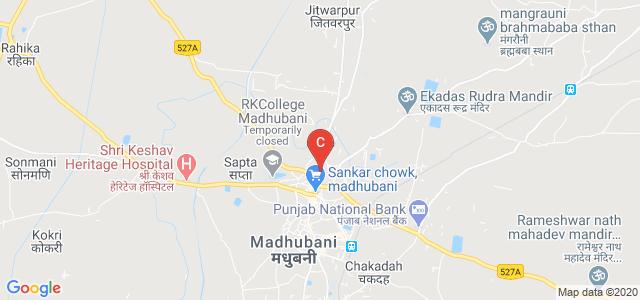 J.N. College, Lakho Binda Campus, Madhubani, Bihar, India