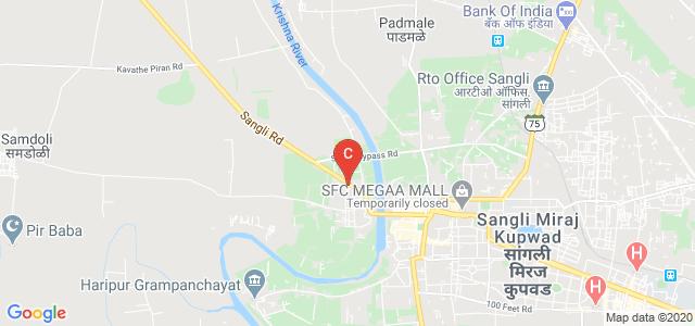 Dr Patangarao Kadam Mahavidyalaya College, Sangli-Ashta Road, Zashi Colony, Sangalwadi, Sangli, Maharashtra, India