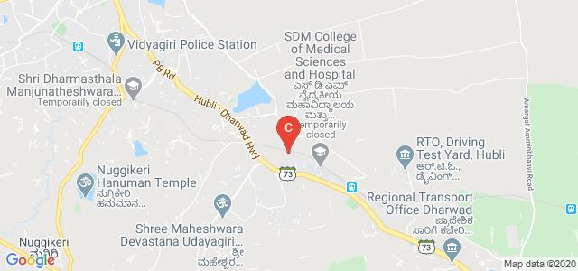 Sri Sathya Sai College Of Homoeopathic Medical Science & Hospital, Sattur, Dharwad, Karnataka, India