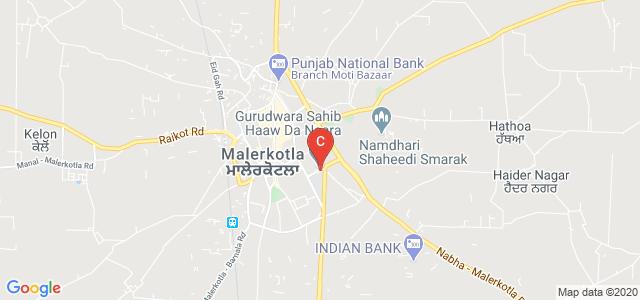 Nawab Sher Mahommad Khan Institute of Advanced Studies, Guru Teg Bahadur Colony, Malerkotla, Punjab, India