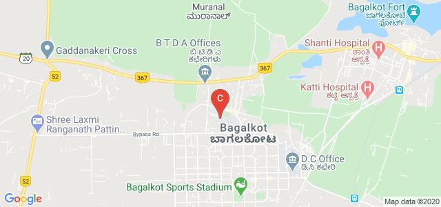 Sajjalashree Institute of Nusing Sciences, Vidayagiri, Bagalkot, Karnataka, India