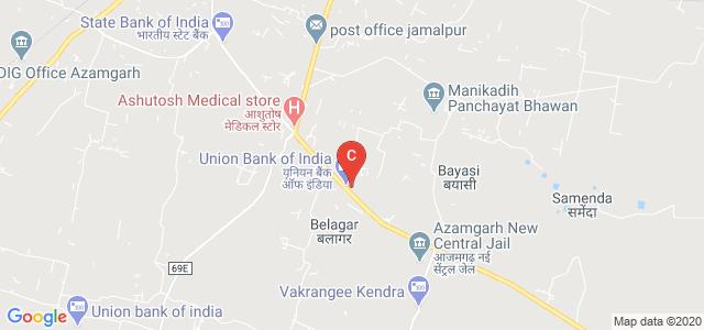 Pharmacy College Azamgarh, Chandeshwar, Azamgarh, Uttar Pradesh, India