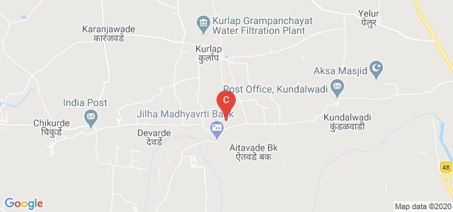 Warana Mahavidyalaya, Aitwade Khurd, Aitavade Kh, Maharashtra, India