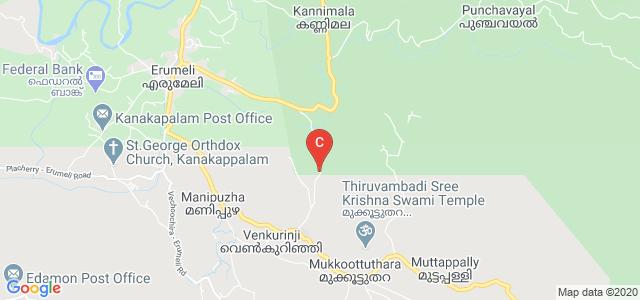 MES College Road, Erumeli, Kerala, India