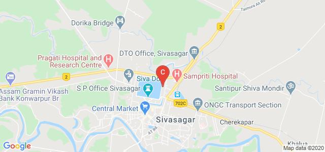 Sibsagar Commerce College, Sivasagar, Assam, India