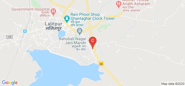 Nehru P.G. College, Old Sagar Road, Govind Nagar, Lalitpur, Uttar Pradesh, India