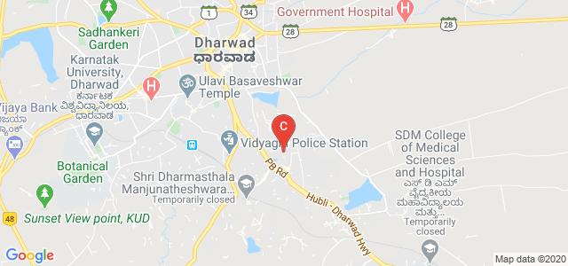 Shri Manjunatheshwar College Of Education, Vidyagiri, Dharwad, Karnataka, India