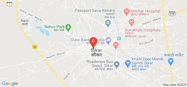 Shri Krishna Satsang Balika Maha Vidhyalaya, Subhash Chowk, Sikar, Rajasthan, India