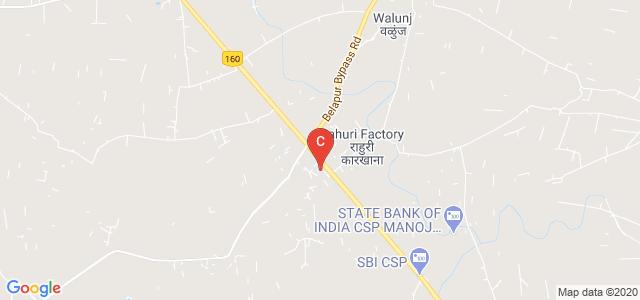 Shri Vivekanand Nursing Home, Rahuri Factory, Maharashtra, India