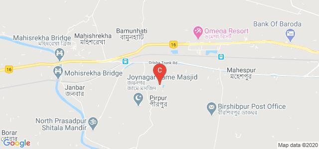Vivekananda Ramakrishna Mission B.Ed College, Tildari, Kulgachia, Howrah, West Bengal, India