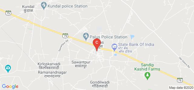 Arts, Commerce & Science College Palus, HighSchool Road, Palus, Maharashtra, India