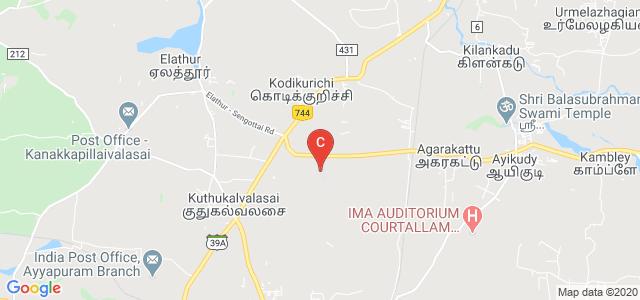 Sri Ram Nallamani Yadava Educational Institutions, Tenkasi, Tamil Nadu, India