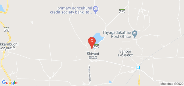 Government Science College, Shivani, Chitradurga, Karnataka, India