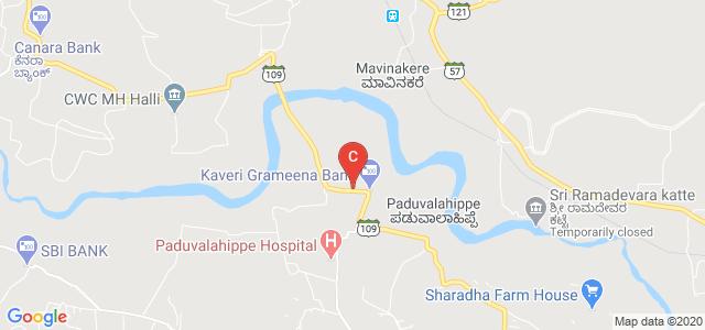 H.D. Devegowda Government First Grade College Maragowdanahalli, Paduvalahippe, Karnataka, India