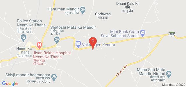 Varda College of Education, SH 37B, Joshi Colony, Neem Ka Thana, Rajasthan, India