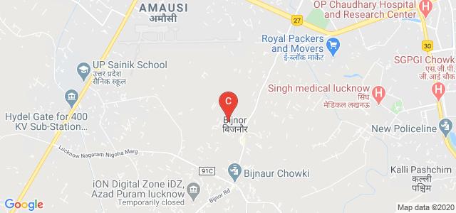 Modern College Of Education, Bijnor, Lucknow, Uttar Pradesh, India