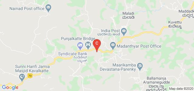 Government First Grade College Punjalakatte, Punjalkatte, Maladi, Karnataka, India