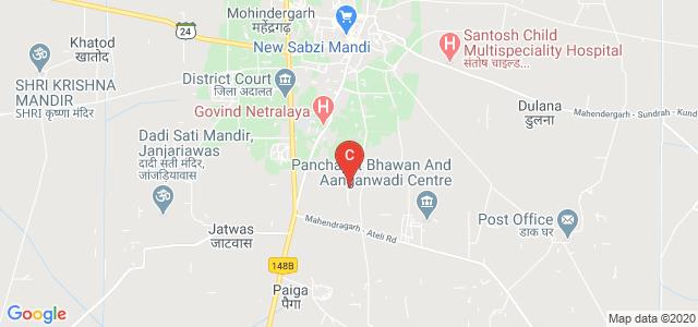 Bhartiya Degree College, Mohindergarh, Haryana, India