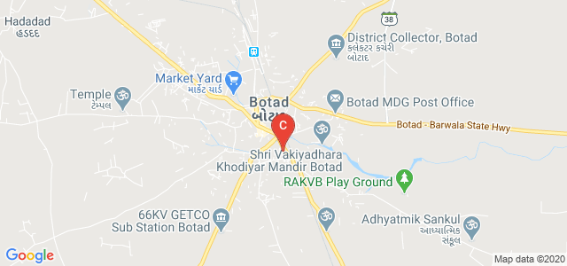 Shree Aradhana Educational & Charitable Trust, Hifali, Mahakali Nagar, Botad, Gujarat, India