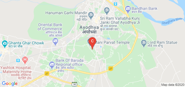Shri Paramhans Shikshan Prashishan Sansthan, Kaniganj, Kami Ganj, Ayodhya, Uttar Pradesh, India