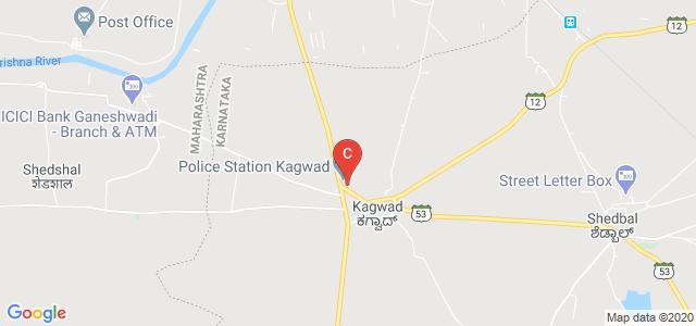 Shivanand College, State Highway 12, Ganeshwadi, Kagwad, Karnataka, India
