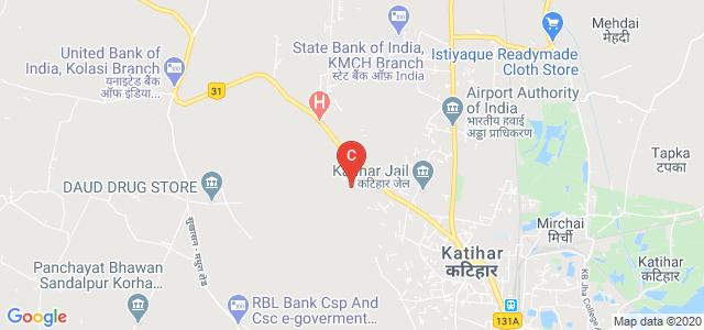 Sitaram Chamaria Degree College, Hardiya Gunj, Katihar, Bihar, India