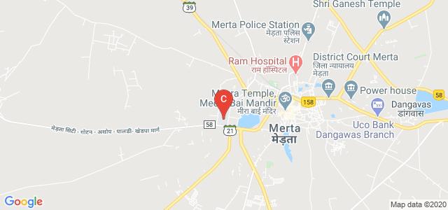 गवर्नमेंट PG कॉलेज मेड़ता सिटी, Merta, Rajasthan, India