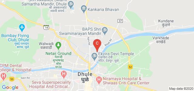 Dhule Charitable Society's Institute Of Pharmacy, Vidyanagri, Deopur, Dhule, Maharashtra, India