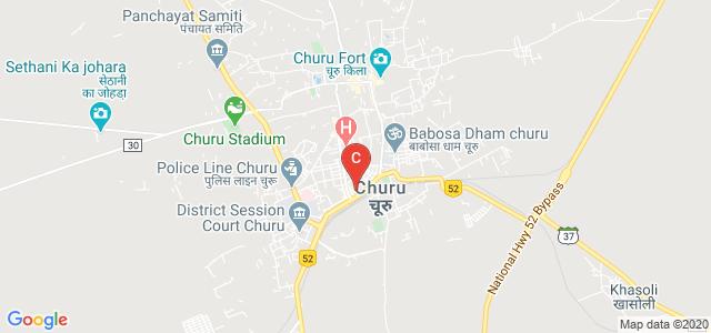 Lohia College, Naya Bass, Churu, Rajasthan, India