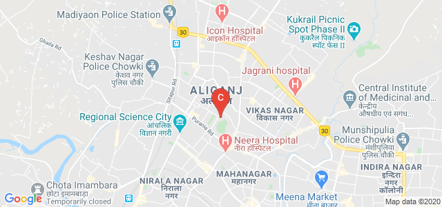 IHM Lucknow, Sector G Main Road, Sector G, Sector L, Aliganj, Lucknow, Uttar Pradesh, India