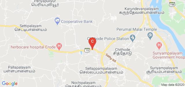 Sree Amman Arts & Science College, Chittode, Tamil Nadu, India