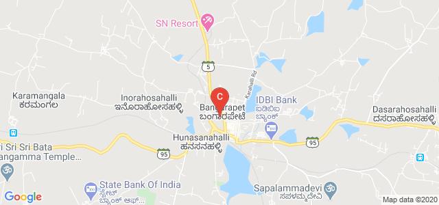 SDC College, Bangarapet, Karnataka, India