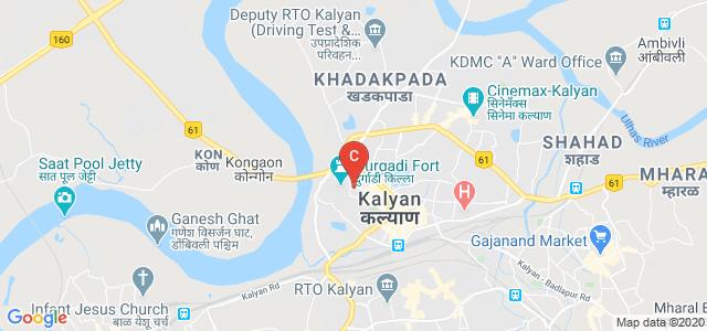 Achievers College Arts & Commerce, Kalyan West, Kalyan, Maharashtra
