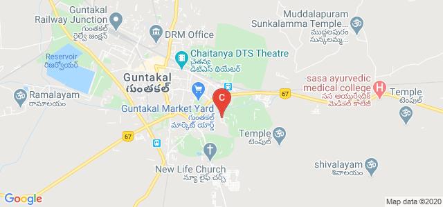 SKP Government Degree College, Donimukkala, Guntakal, Andhra Pradesh, India