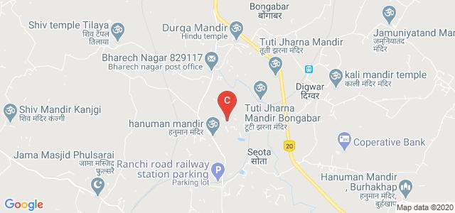 c n college ramanagar, Sanri alias Tilaiya, Ramgarh, Jharkhand 829117, India