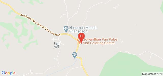 Malewada, Gadchiroli, Maharashtra, India