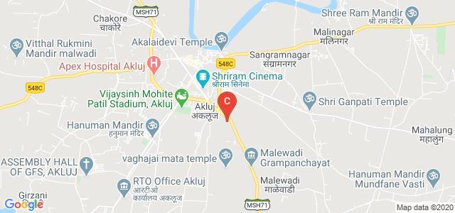 Shankarrao Mohite Mahavidyalaya, Maharashtra Major State Highway 71, Savtamali Nagar, Malewadi, Maharashtra, India