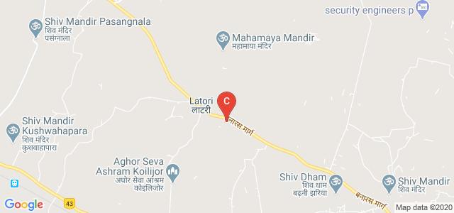 Ambikapur, Surguja, Chhattisgarh 497001, India