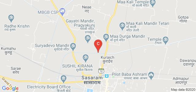 Shershah College, Uchitpur, Bihar, India