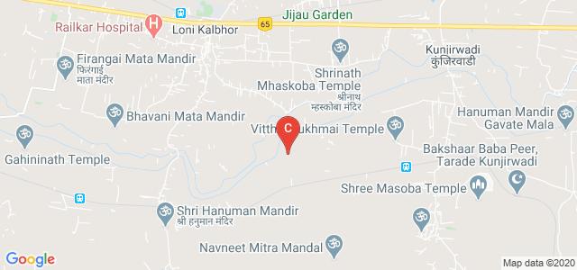 MIT School Of Bioengineering Sciences And Research, Loni Kalbhor, Pune, Maharashtra, India