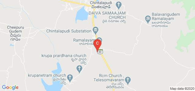 Government Degree College, Chintalapudi - Eluru Road, Andhra Pradesh, India
